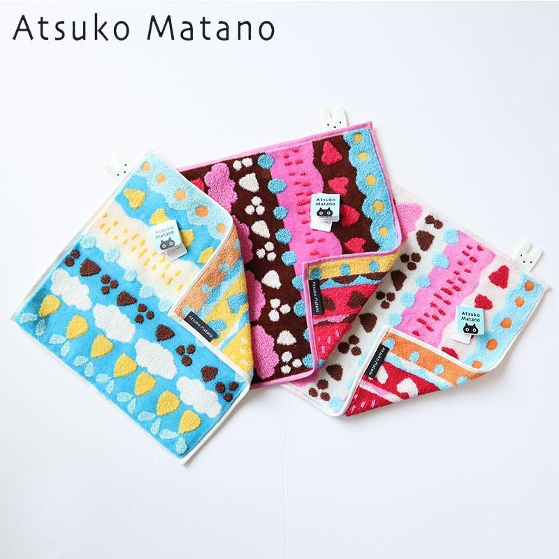 ATSUKO MATANO アツコ マタノ パフェ タオルハンカチ