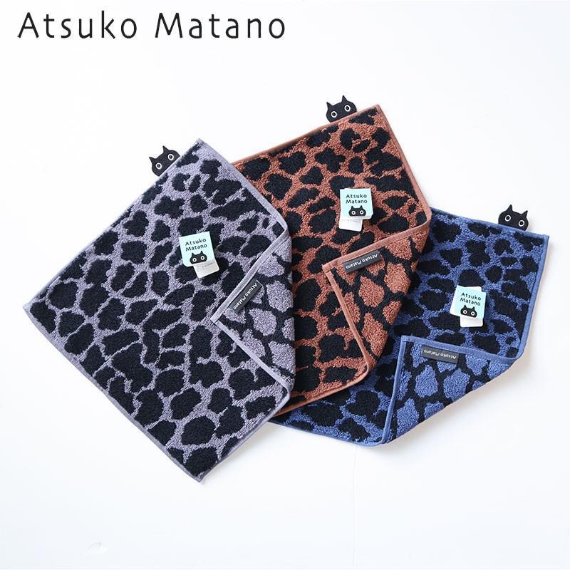 ATSUKO MATANO アツコ マタノ レオパード タオルハンカチ