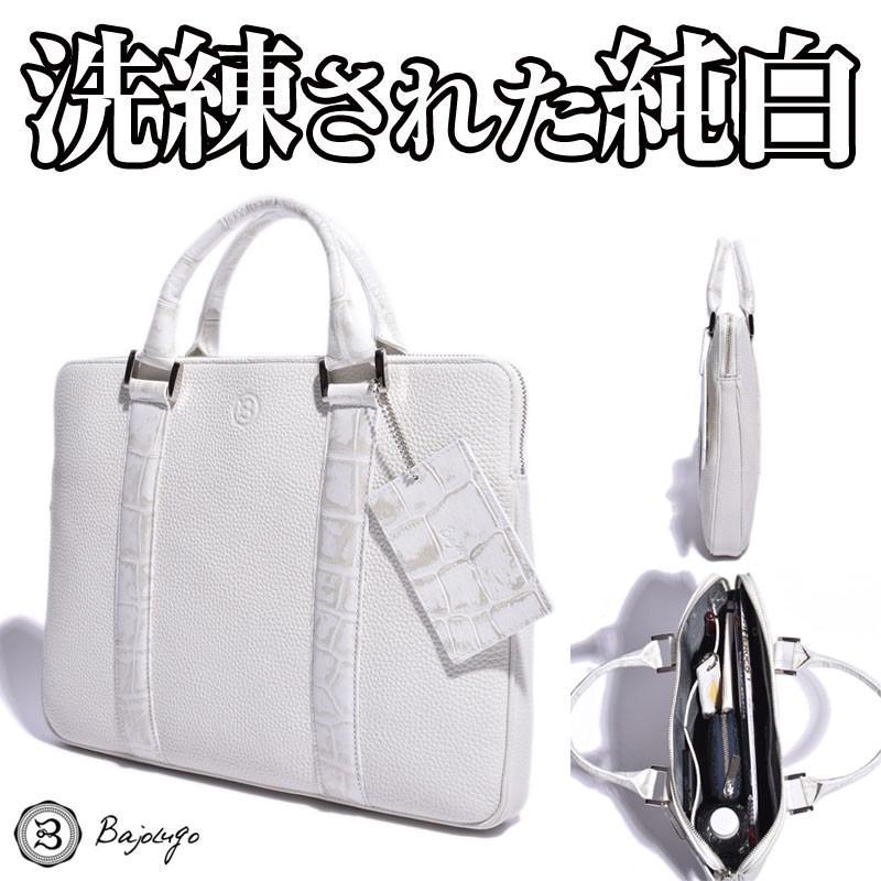 BajoLugo バジョルゴ シボ型押しホワイト×クロコ型押しホワイト ミニブリーフバッグ