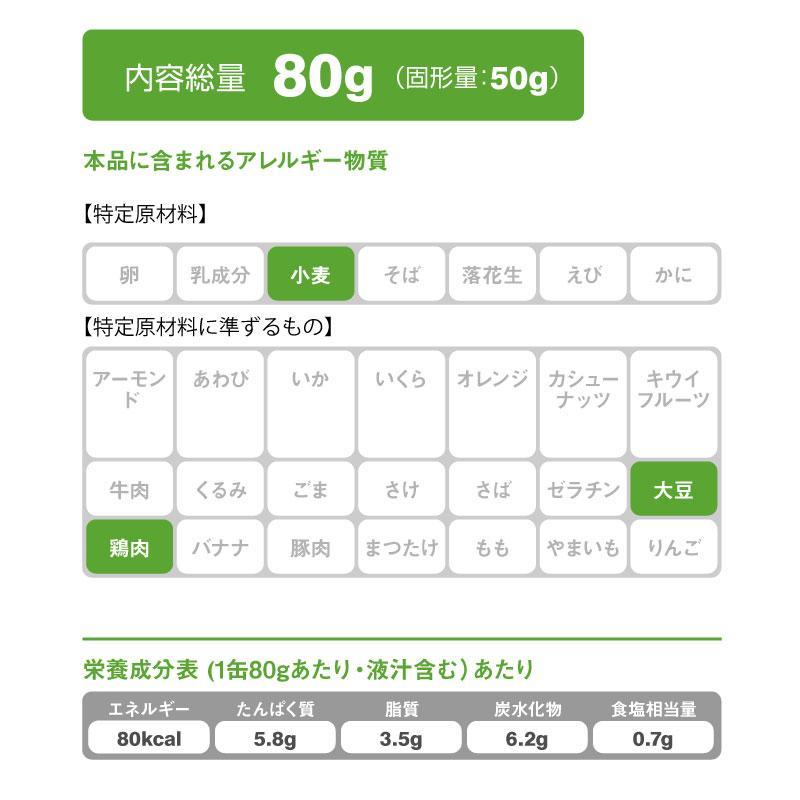 3年保存 非常食 保存食 杉田エース イザメシ CAN 缶詰 おかず 野菜と鶏肉の旨味しみこむ筑前煮 1食 1缶|gios-shop|06