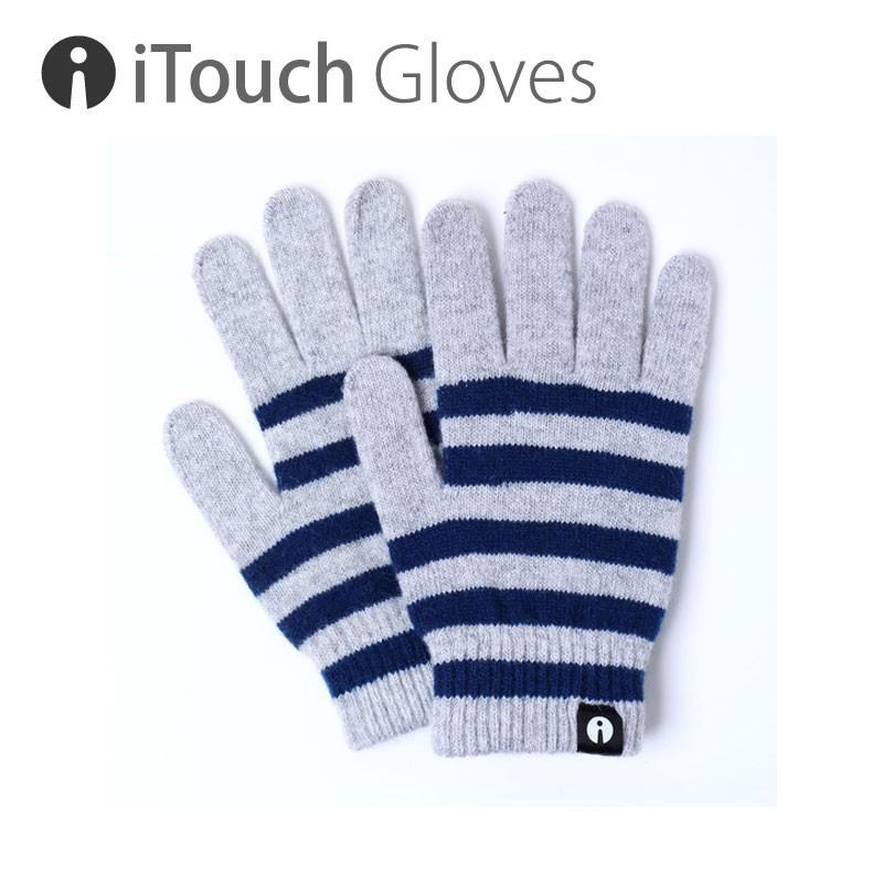 iTouch Gloves STRIPE ライトグレー×ネイビ