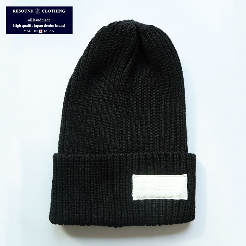 畦編み ニットキャップ