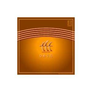 [CD] ひめうた 女声合唱作品集 − 女声合唱団「歌姫」 第3回 演奏会 giovanni