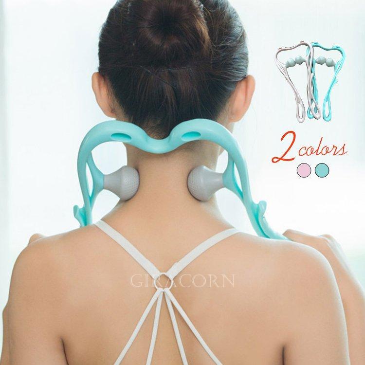 頸椎マッサージャー ネックホームネック多機能マッサージクリップ 白鳥ネック手動 簡易マッサージャー つぼ押し ストレス解消 肩 首 腰 足マッサージャー