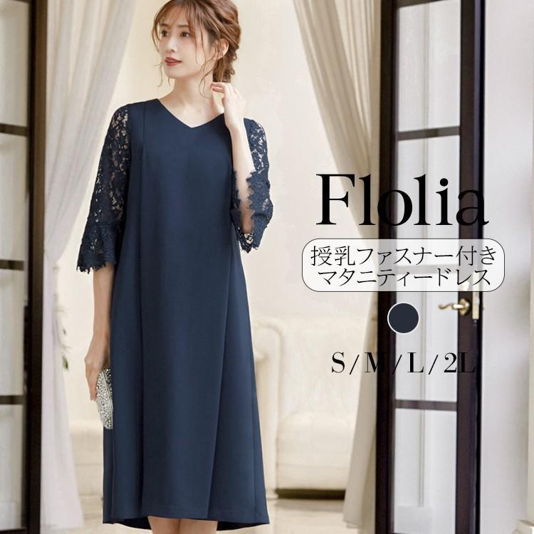 ドレス ワンピース きれいめ レディース 結婚式 パーティードレス ロング 大きいサイズ 袖あり レース ミモレ丈 ゆったり 小さいサイズ 30代 40代