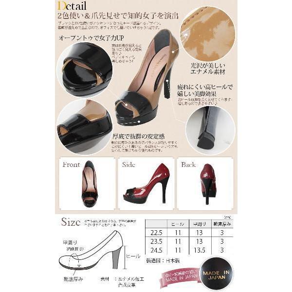 42b2f691e4c02 結婚式 パンプス パーティー 靴 ヒール  mis-181-v2727 パーティードレス ...