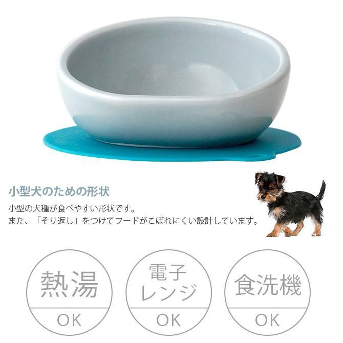ペット 食器 犬 皿 フードボウル HARIO ハリオ チビプレ 小型犬向けフードボウル girlyapartment 03