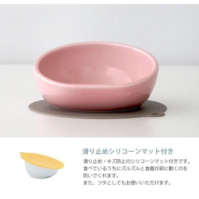 ペット 食器 犬 皿 フードボウル HARIO ハリオ チビプレ 小型犬向けフードボウル girlyapartment 04