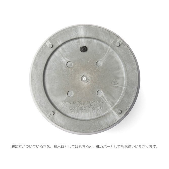 鉢 ポット プランター おしゃれ 穴付き amabro アマブロ ART STONE アート ストーン LL|girlyapartment|05