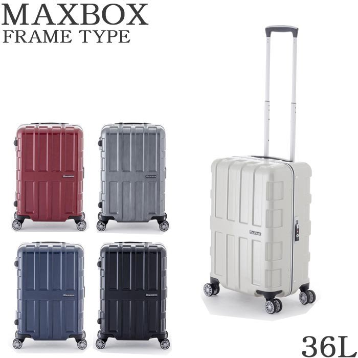 キャリーケース 機内持ち込み A.L.I MaxBox 36L ALI-1521 アジアアラゲージ スーツケース ハードキャリージッパー TSAロック 旅行 出張 短期旅行 通販