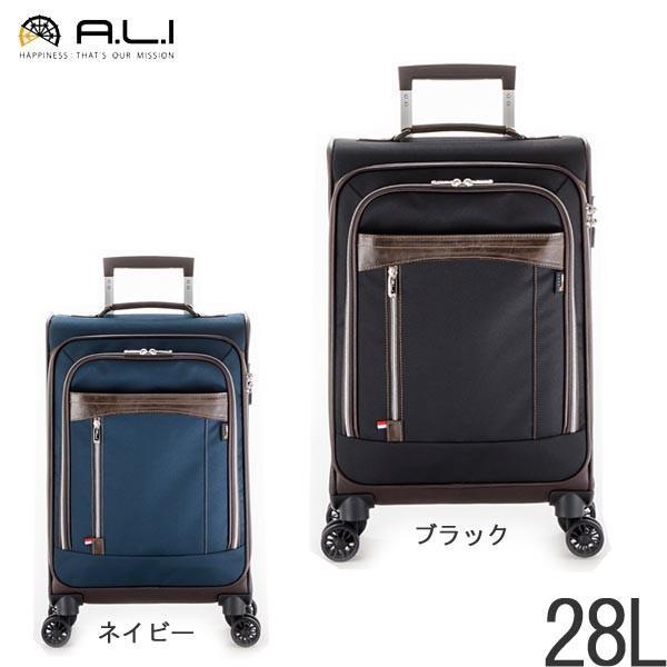 68bcec41f3 スーツケース 旅行用品 機内持ち込み キャリーケース A.L.I アジア ...