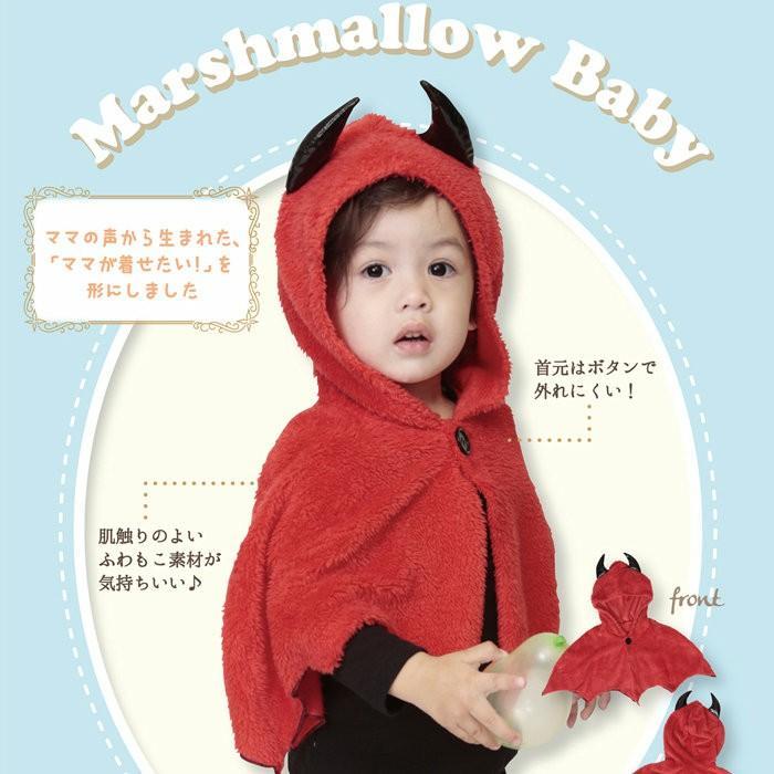 da8d379270a1a3 ハロウィン 衣装 子供 ベビー 赤ちゃん もこもこ デビル ケープ 洗える ...