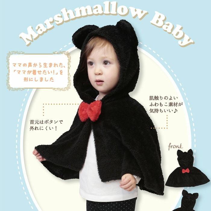 2d8c344f9c610e ハロウィン 衣装 子供 ベビー 赤ちゃん もこもこ キャット ケープ 洗える ...