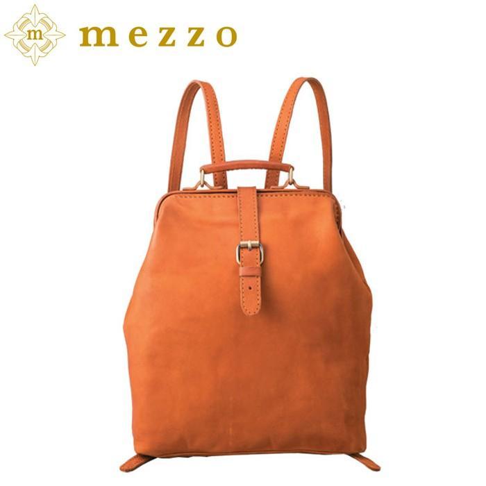 バッグ リュック かわいい 本革 レディース バッグパック キャメル レザー 送料無料 MEZZO おしゃれ 001519-027 メゾ リュックサック マザーズバッグ