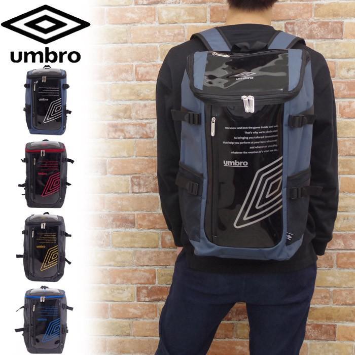 cef45cbb3d94 UMBRO アンブロ リュック エナメル バッグパック 大容量 メンズ ...