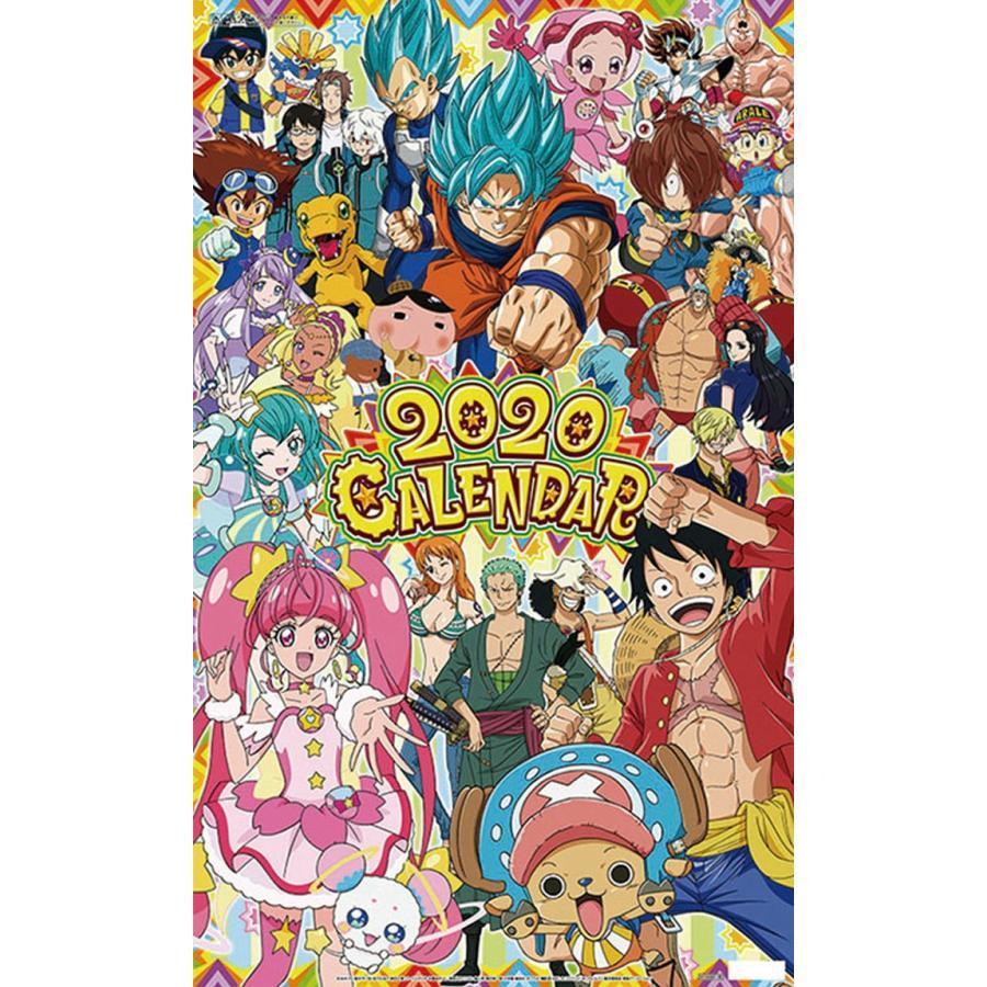 カレンダー2020 アニメ 壁掛け テレビアニメ キャラクター カレンダー