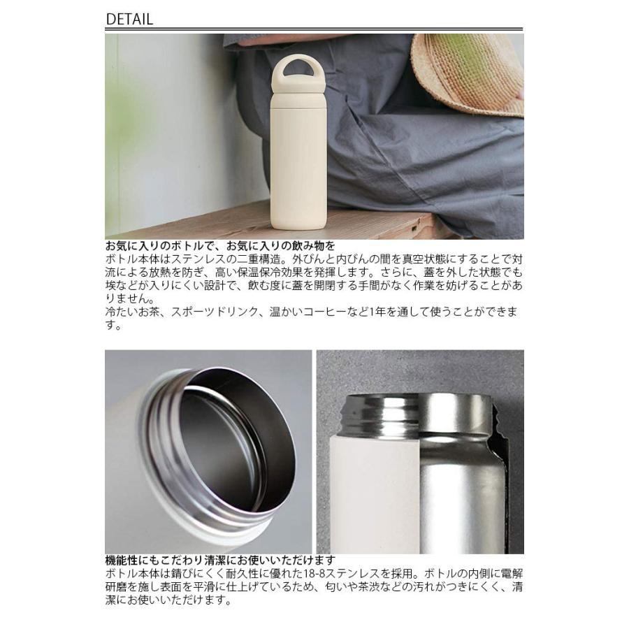 KINTO キントー タンブラー 500ml デイオフタンブラー マグボトル 水筒 直飲み 保温 保冷 真空二重構造 ステンレス 取っ手付き ボトル|gita|03