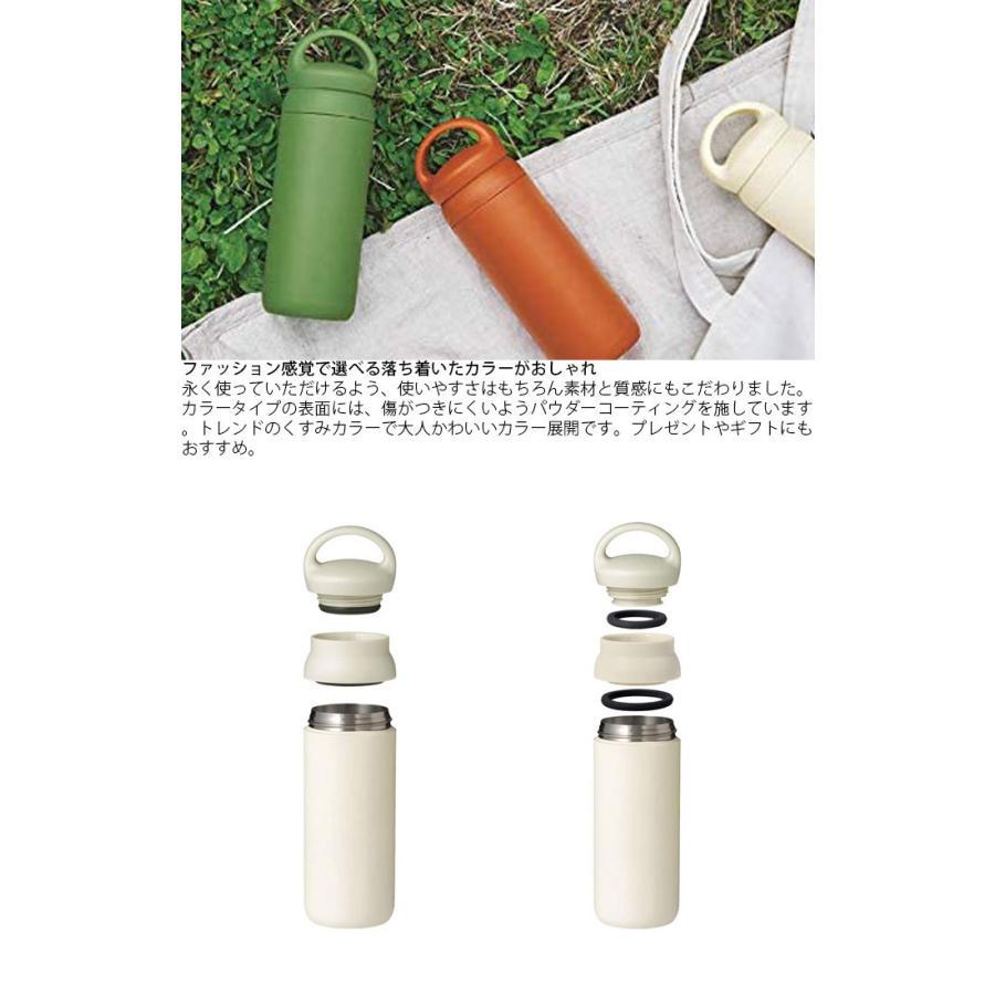 KINTO キントー タンブラー 500ml デイオフタンブラー マグボトル 水筒 直飲み 保温 保冷 真空二重構造 ステンレス 取っ手付き ボトル|gita|04