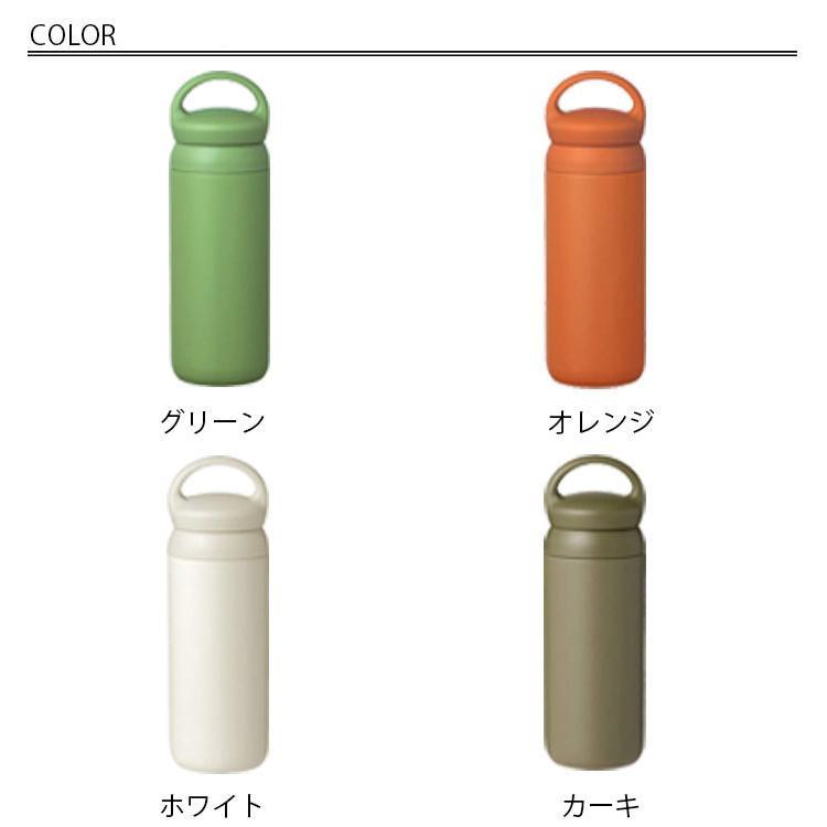 KINTO キントー タンブラー 500ml デイオフタンブラー マグボトル 水筒 直飲み 保温 保冷 真空二重構造 ステンレス 取っ手付き ボトル|gita|05