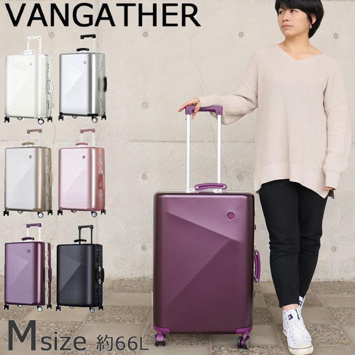 VANGATHER キャリーケース おしゃれ 66L 24インチ スーツケース キャリーバッグ レディース/メンズ TSAロック 全5色 AQ-1509 ビジネスキャリー
