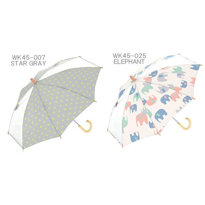 95f6d65e5dbd89 傘 子供 長傘 雨傘 45cm キッズ w.p.c 女の子 男の子 アンブレラ 全5色 ...