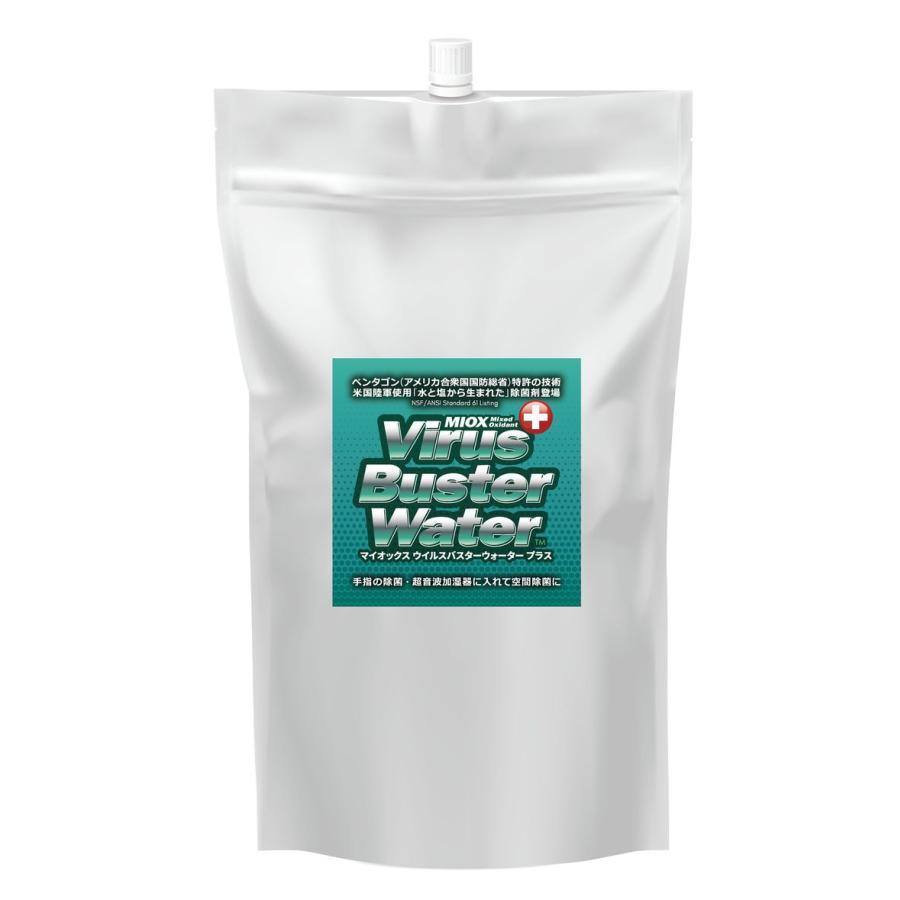MIOX Virus Buster Water +(Plus) ウィルスバスターウォータープラス アルミパウチ大(詰め替え) 20ppm 1000ml gitoh-shop