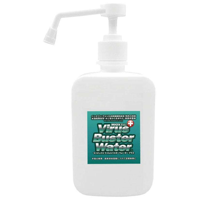 MIOX Virus Buster Water +(Plus) ウィルスバスターウォータープラス シャワーポンプスプレー(店舗入口設置タイプ) 20ppm 1000ml gitoh-shop