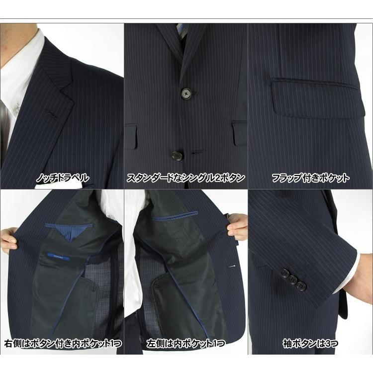 2パンツ ウォッシャブル スリム スーツ メンズ オシャレ 大きいサイズ ネイビー ストライプ ビジネススーツ ビジネス スペアパンツ 涼しい 春 夏 春夏 giulivo 07