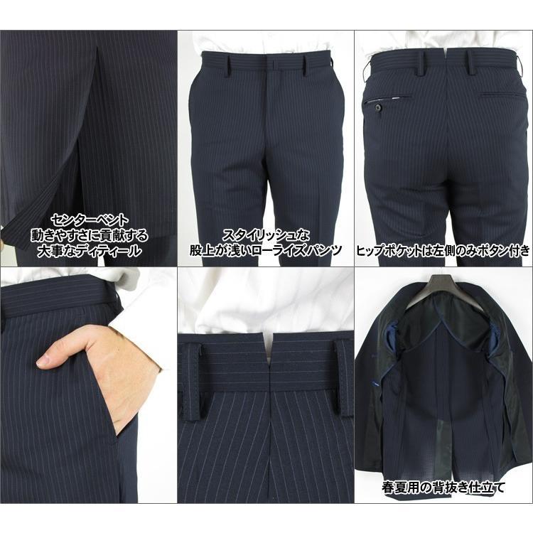 2パンツ ウォッシャブル スリム スーツ メンズ オシャレ 大きいサイズ ネイビー ストライプ ビジネススーツ ビジネス スペアパンツ 涼しい 春 夏 春夏 giulivo 08
