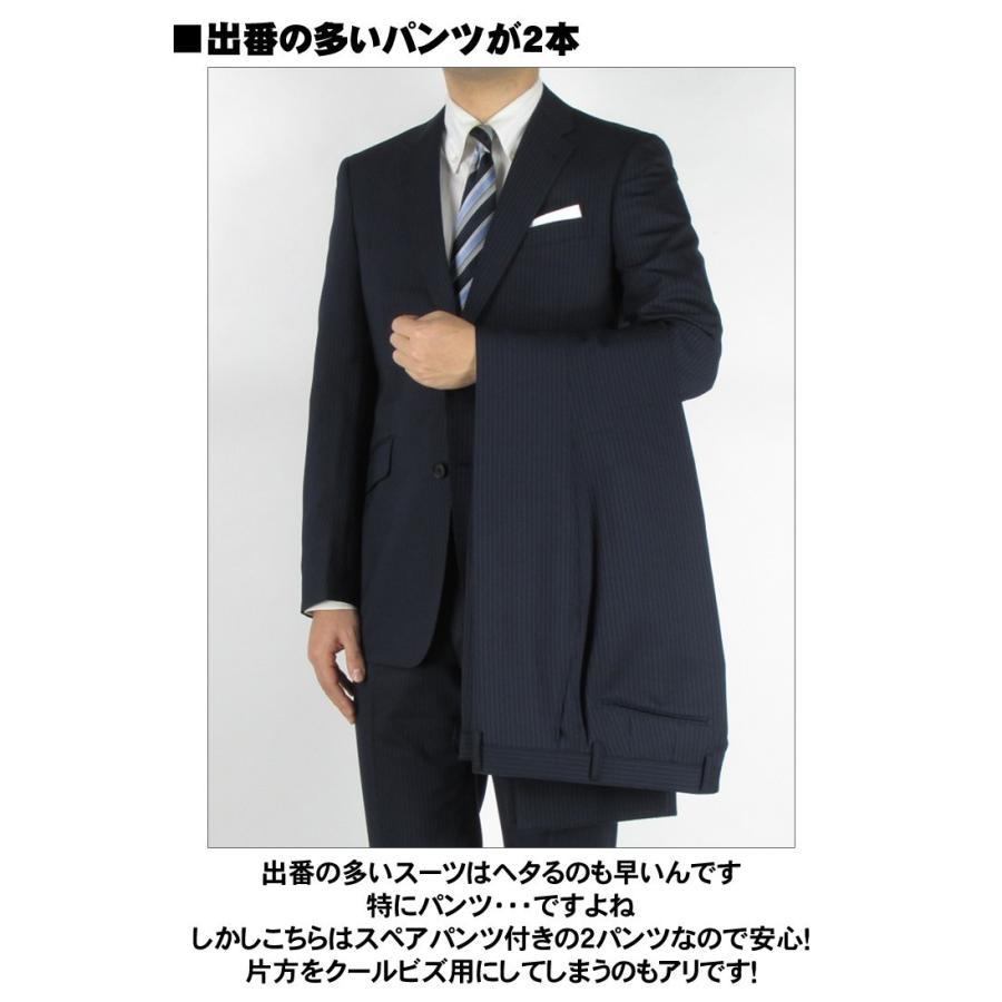 2パンツ ウォッシャブル スリム スーツ メンズ オシャレ 大きいサイズ ネイビー ストライプ ビジネススーツ ビジネス スペアパンツ 涼しい 春 夏 春夏 giulivo 09