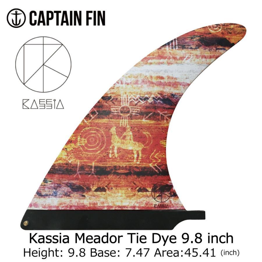 Captain Fin Kassia Meador 9.8 inch ★Tie Dye 赤
