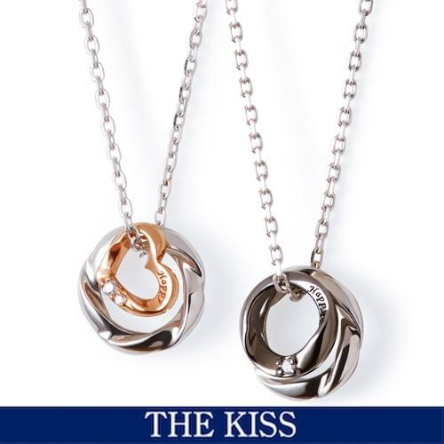ペア ネックレス THE KISS シルバー ペア アクセサリー カップル 人気 ジュエリーブランド ペア ネックレス 記念日 プレゼント