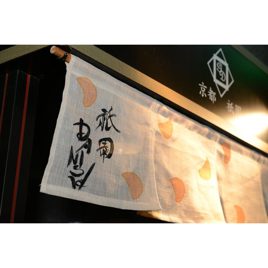祇をんデニッシュ カスタード【1.5斤サイズ】|giwondanish|04