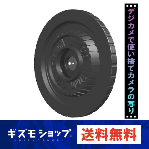 富士フイルムX/GIZMON Wtulens L 極薄 ミラーレスカメラ用 17mm超広角レンズ