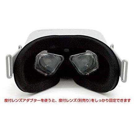 Oculus Go & Questシリーズ用の度付レンズアダプタ ー / Prescription lens Adapter for Oculus Go & Quest series gizmoshop 02