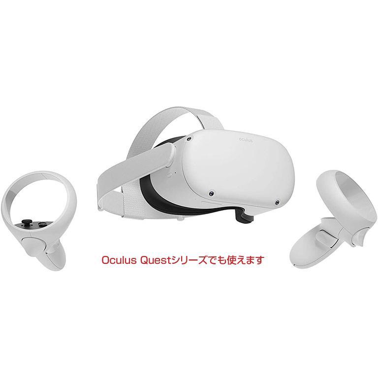 Oculus Go & Questシリーズ用の度付レンズアダプタ ー / Prescription lens Adapter for Oculus Go & Quest series gizmoshop 03