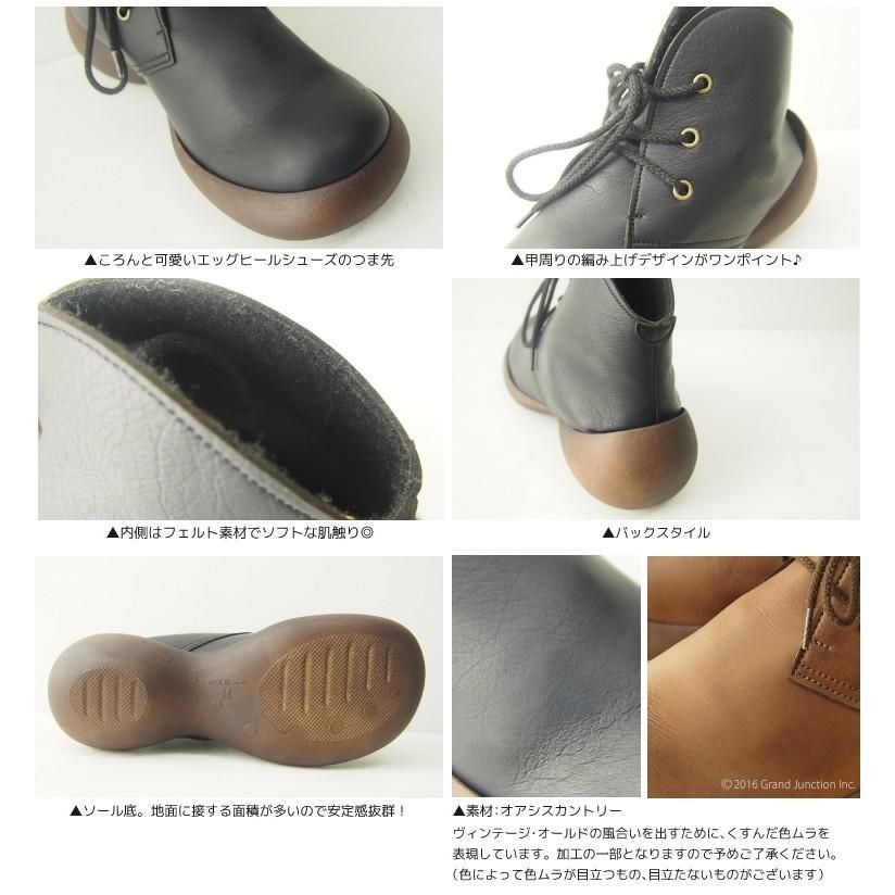 【完売】ブーツ 厚底 レディース 編み上げ リゲッタカヌー プレミアム セール SALE|gjweb|11