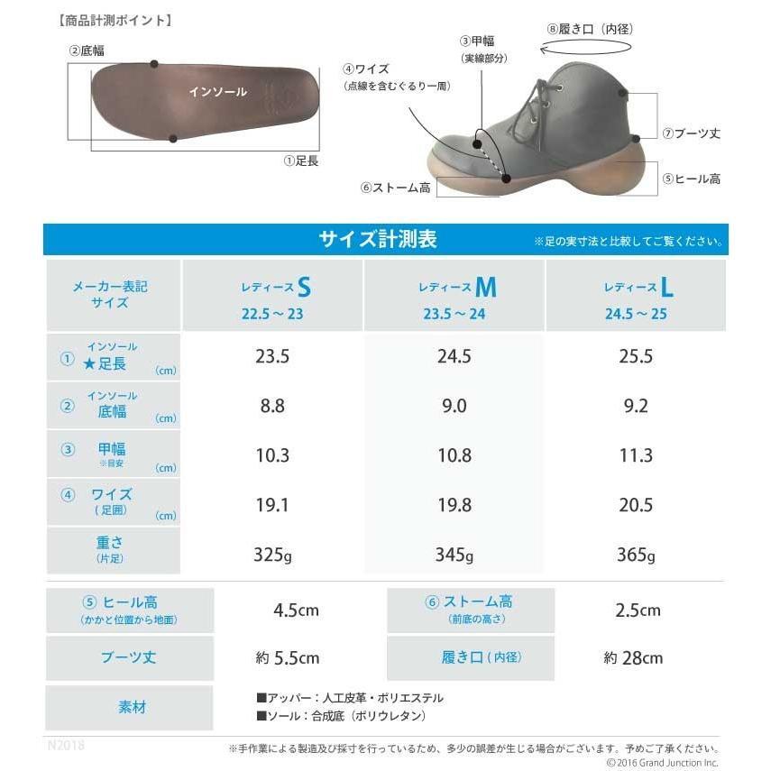 【完売】ブーツ 厚底 レディース 編み上げ リゲッタカヌー プレミアム セール SALE|gjweb|14