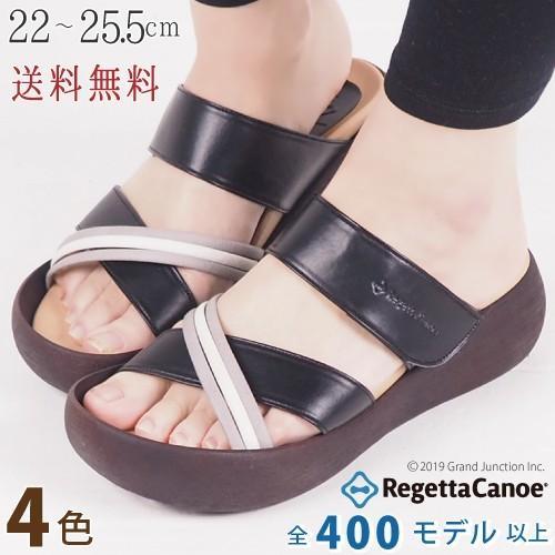リゲッタ カヌー サンダル レディース  厚底 ウェッジソール クロス ベルト つっかけ 安定 履きやすい sandal 母の日 2021 プレゼント ギフト|gjweb