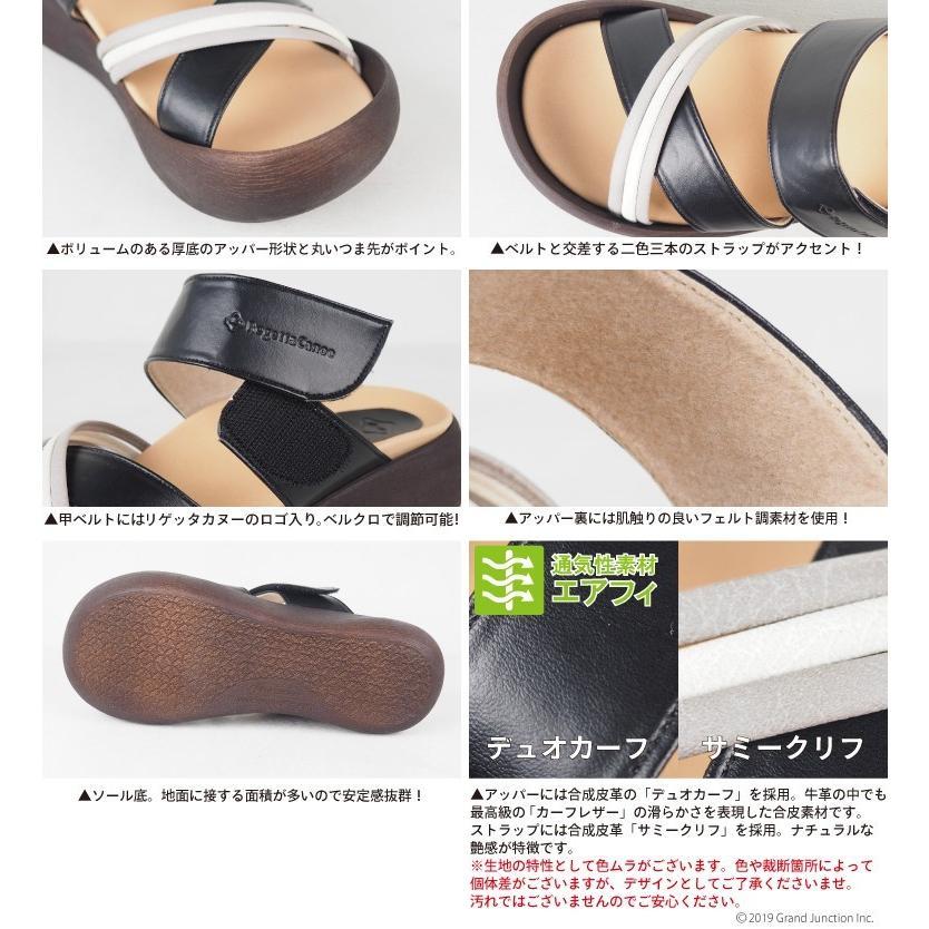 リゲッタ カヌー サンダル レディース  厚底 ウェッジソール クロス ベルト つっかけ 安定 履きやすい sandal 母の日 2021 プレゼント ギフト|gjweb|12