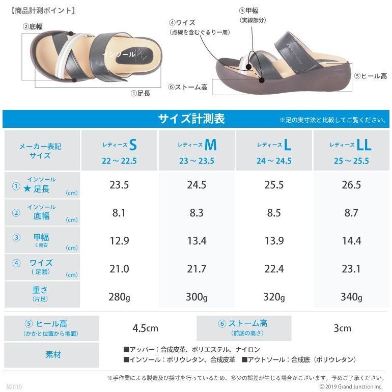 リゲッタ カヌー サンダル レディース  厚底 ウェッジソール クロス ベルト つっかけ 安定 履きやすい sandal 母の日 2021 プレゼント ギフト|gjweb|15