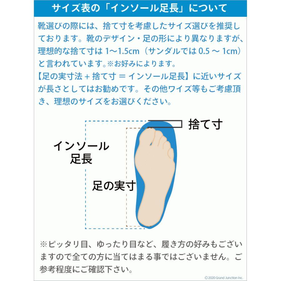 リゲッタ カヌー サンダル レディース  厚底 ウェッジソール クロス ベルト つっかけ 安定 履きやすい sandal 母の日 2021 プレゼント ギフト|gjweb|16