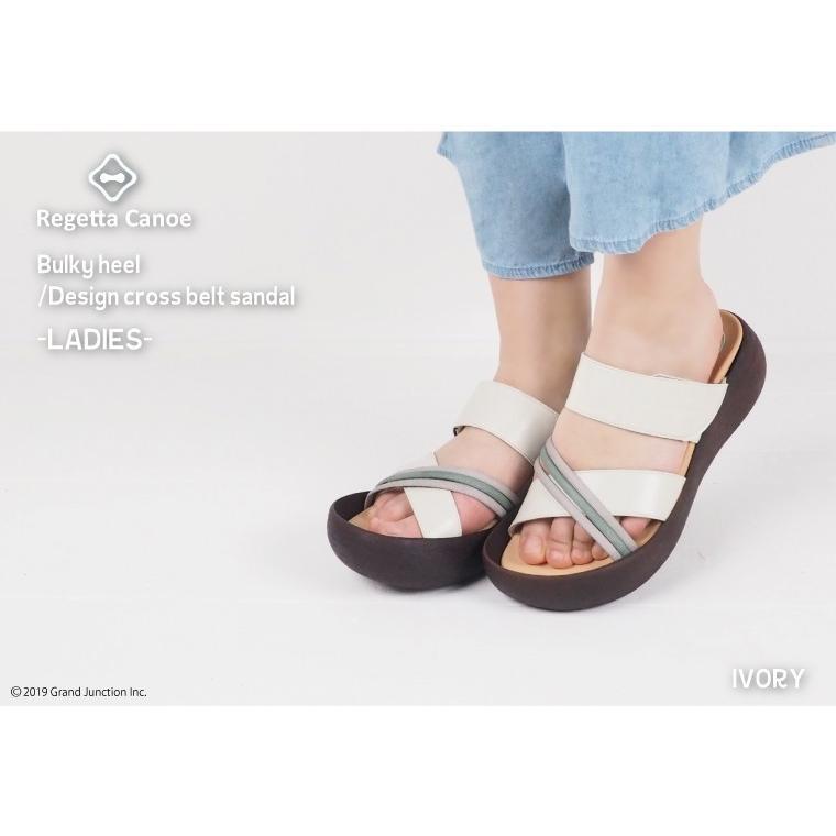 リゲッタ カヌー サンダル レディース  厚底 ウェッジソール クロス ベルト つっかけ 安定 履きやすい sandal 母の日 2021 プレゼント ギフト|gjweb|04