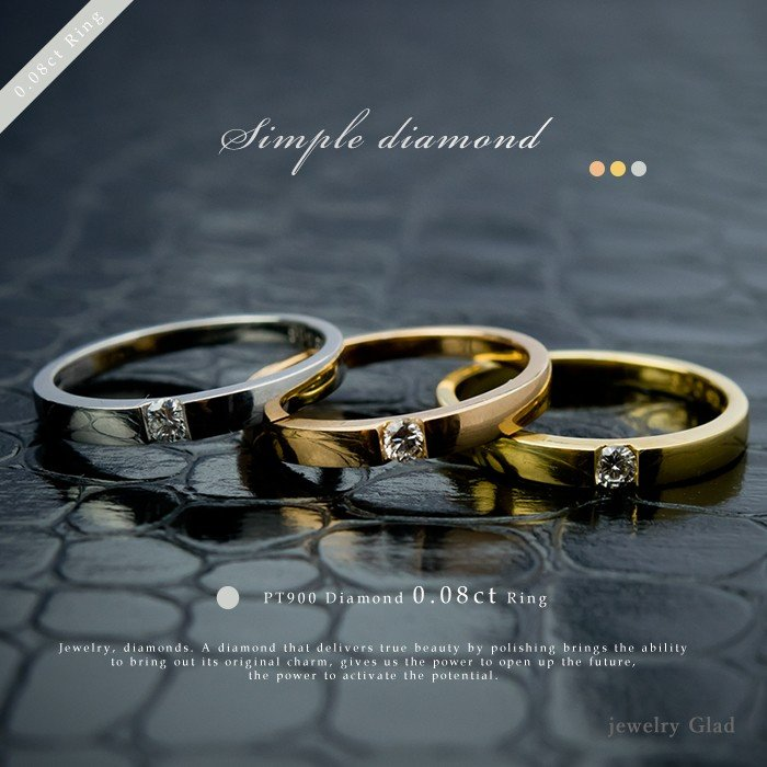 公式の店舗 一粒ダイヤ 指輪 指輪 PT900(プラチナ) 0.08ct ダイヤモンド 0.08ct シンプル リング シンプル, 沖縄 土産ギフトの沖縄savira:643975b5 --- airmodconsu.dominiotemporario.com