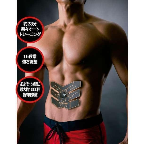 体操 ダイエット 筋肉