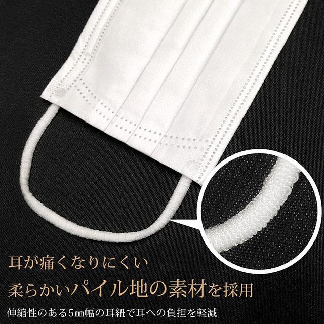 不織布マスク カラー 日本製 花粉症 プリントマスク 使い捨て サージカル 個包装 ノーズフィッター 男性用 メンズ 女性用 レディース 大人 メール便送料無料|glammyplus|10
