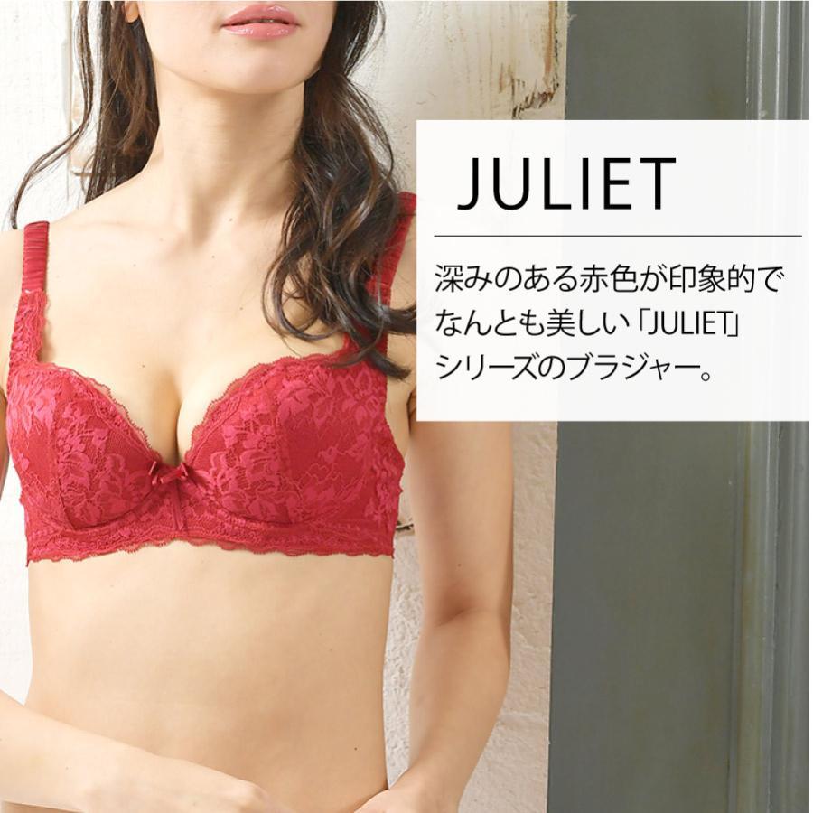 ジュリエット 下着