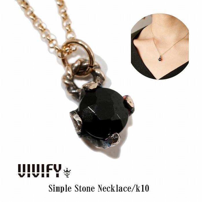 人気沸騰ブラドン ビビファイ ネックレス VIVIFY ネックレス ゴールド ゴールド ビビファイ Simple Stone Necklace/k10, 【正規逆輸入品】:d69f51ce --- airmodconsu.dominiotemporario.com
