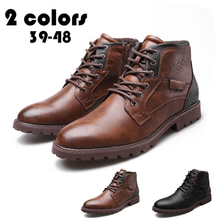 マーチンブーツ メンズ シューズ 靴 PU革 メンズファッション ワークブーツ ハイカット ブーツ 紳士靴 復古 英国風 アウトドア カジュアルシューズ 秋冬 新作|glanz-shop