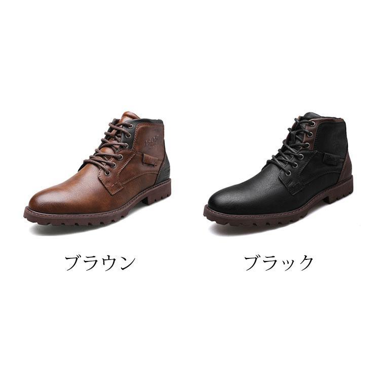 マーチンブーツ メンズ シューズ 靴 PU革 メンズファッション ワークブーツ ハイカット ブーツ 紳士靴 復古 英国風 アウトドア カジュアルシューズ 秋冬 新作|glanz-shop|02